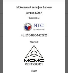 Мобильный телефон Lenovo S90-A