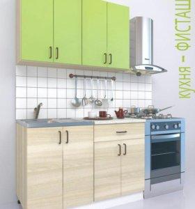 Кухонный гарнитур фисташка