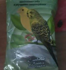 "Гравий ""ЖОРКА"" для попугаев"