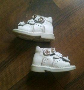 Туфли детские р17