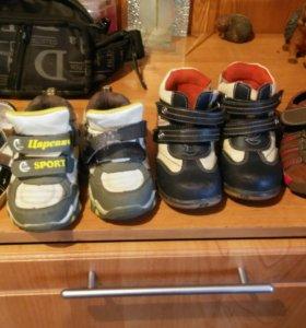 Ботиночки, красовки, сандали, размерчики разные