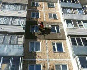 Промышленный альпинизм, мелкие работы в доме