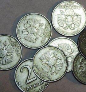 2 рубля, 1999