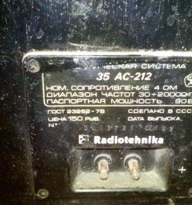 Колонка радиотехника с90