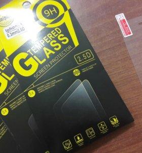 Защитное стекло iphone 4-4s
