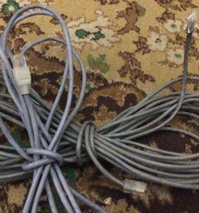 Интернет провода