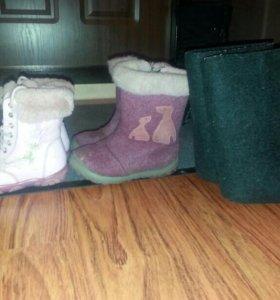 Детская зимняя обувь.Разм.23, 27 и вален.на 1-2 г