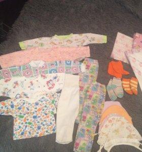 Пакет вещей для маленькой принцессы