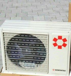 Сплит система Kentatsu 7