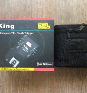 Синхронизаторы Pixel King для Nikon