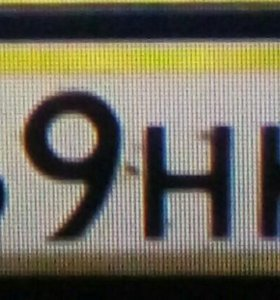 Номер 969