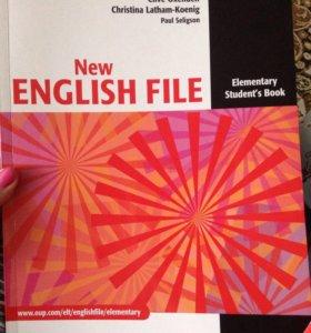 Учебник для студента по английскому языку