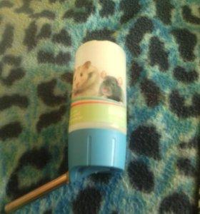 Поилка для крыс домашних , хомяков и мышей