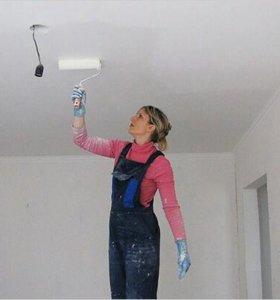 Уборки и ремонты