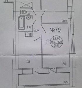 Продается 2-х комнатная квартира Кировский район