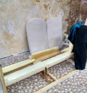 Мягкая мебель реставрация!!!!!