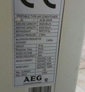 Обмен на 5s или моноблок->кондиционер