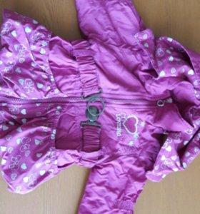 Куртка детская + штаны