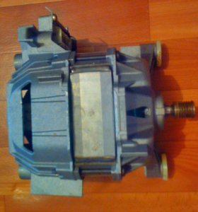 Двигатель для стиральной машины Бош