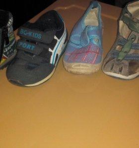 Пакет обуви 24 р