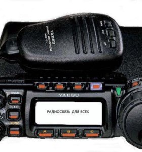 Настройка антенн, установка радиостанций
