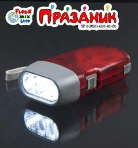 Динамо фонарик