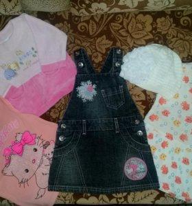 Одежда на девочку 6-9 месяцев 😇