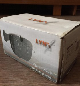 Колодки на ВАЗ 2101-07