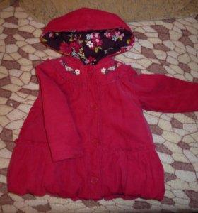 Куртка-пальто демисизон