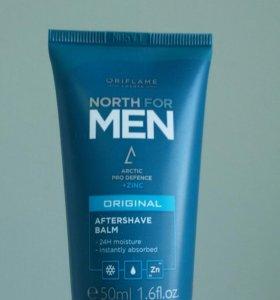 Бальзам после бритья мужской фирмы Орифлейм
