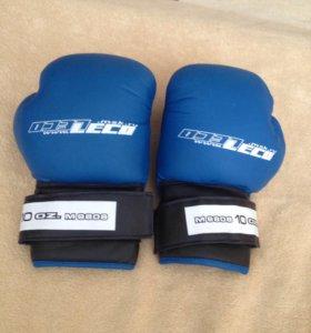 Перчатки боксёрские 10 унц.синие