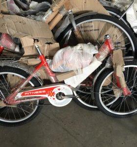 Велосипеды 20 Колеса