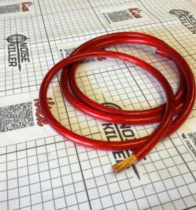 Силовой кабель 4Ga(21 кв.мм)
