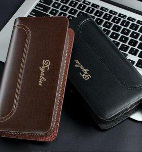 Кошелек портмоне бумажник барсетка мужской клатч