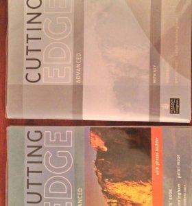 Английский язык. 2 тома+ диски.