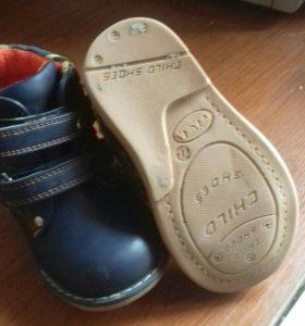 "Ботиночки ""Сказка"" за памперсы"