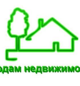 "Продам дом в районе ТЦ ""Коллаж"""