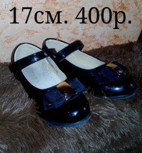 Лаковые туфельки 27размер