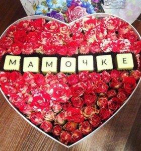 Подарок большое сердце с цветами