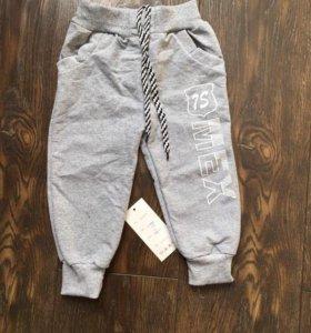 Размеры от 80 до 110 новые штаны