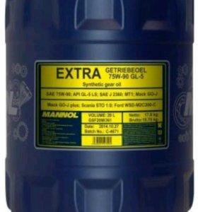 Mannol Extra Getriebeoel 75W-90 GL-4/5 Limeted