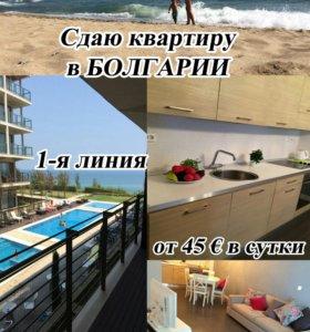 Сдам в аренду квартиру в Болгарии