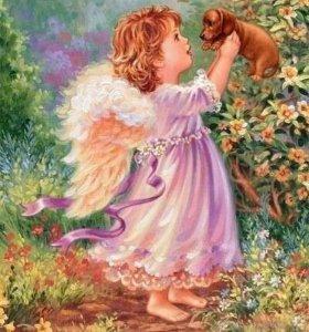 """Картина по номерам """"Ангелочек со щенком"""""""