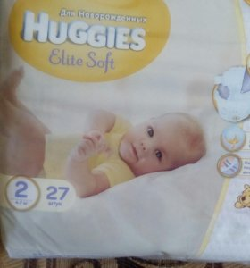 Памперсы Haggies Elite Soft