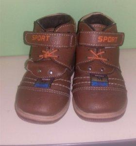 ботинки весна осень