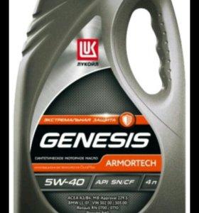 Масло моторное Лукойл Genesis Armortech 5w40 (4л)