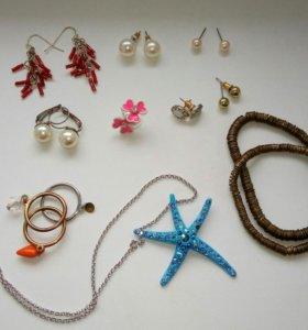Серьги , кольца , кулон , браслеты .