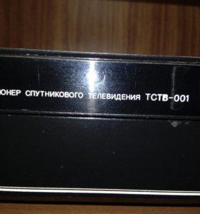 Тюнер спутникового телевидения