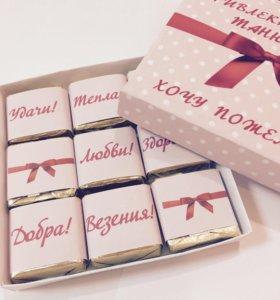 Коробка шоколадных конфет с оригинальным дизайном