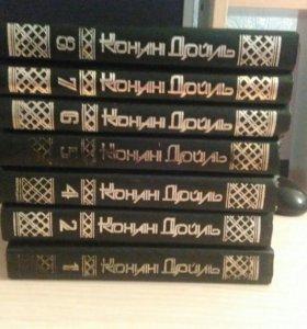 Книги Конан Дойль